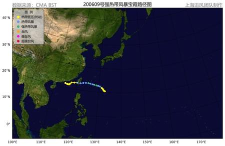 """2006年第9号强热带风暴""""宝霞"""""""