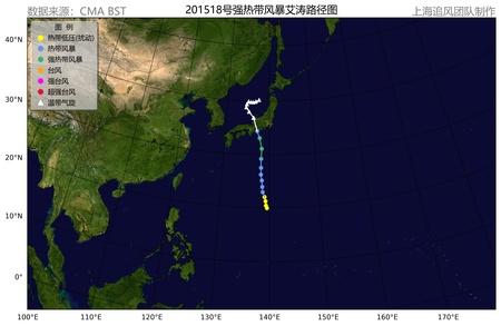 """2015年第18号热带风暴""""艾涛"""""""