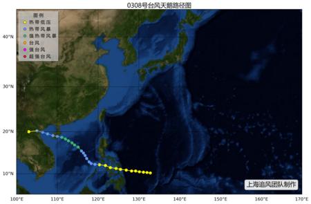 """2003年第8号强热带风暴""""天鹅"""""""