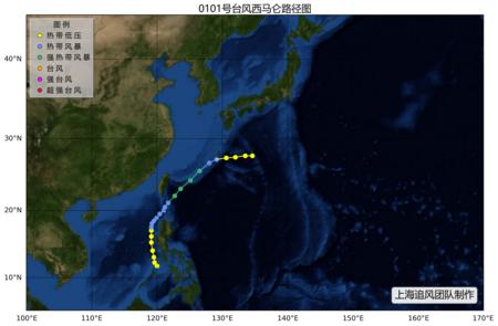 """2001年第1号强热带风暴""""西马仑"""""""
