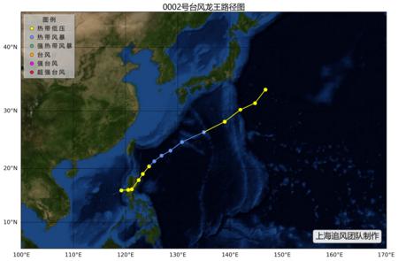 """2000年第2号热带风暴""""龙王"""""""