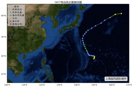 """2014年第17号强热带风暴""""北冕"""""""