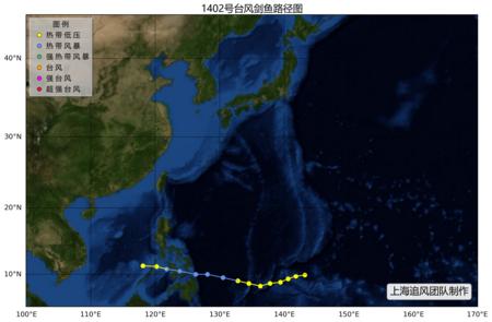 """2014年第2号热带风暴""""剑鱼"""""""