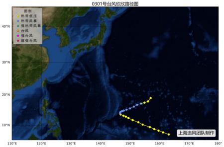 """2003年第1号热带风暴""""欣欣"""""""